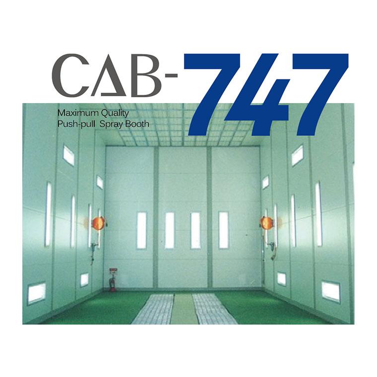 CAB-747 イメージ
