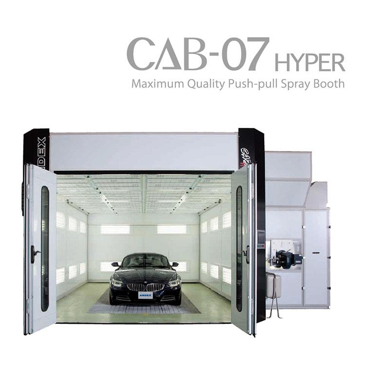 CAB-07 Hyper イメージ