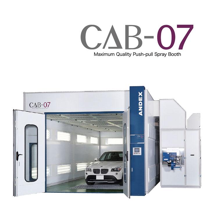 CAB-07V イメージ