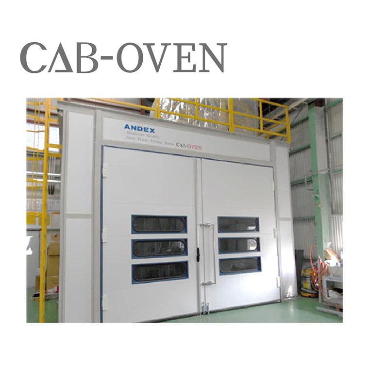 CAB -OVEN イメージ