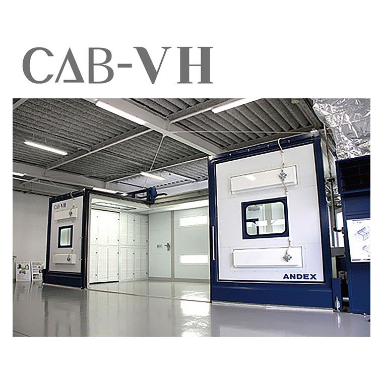 CAB-VH イメージ