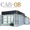 自動車塗装ブース「CAB-08」を発売。 イメージ