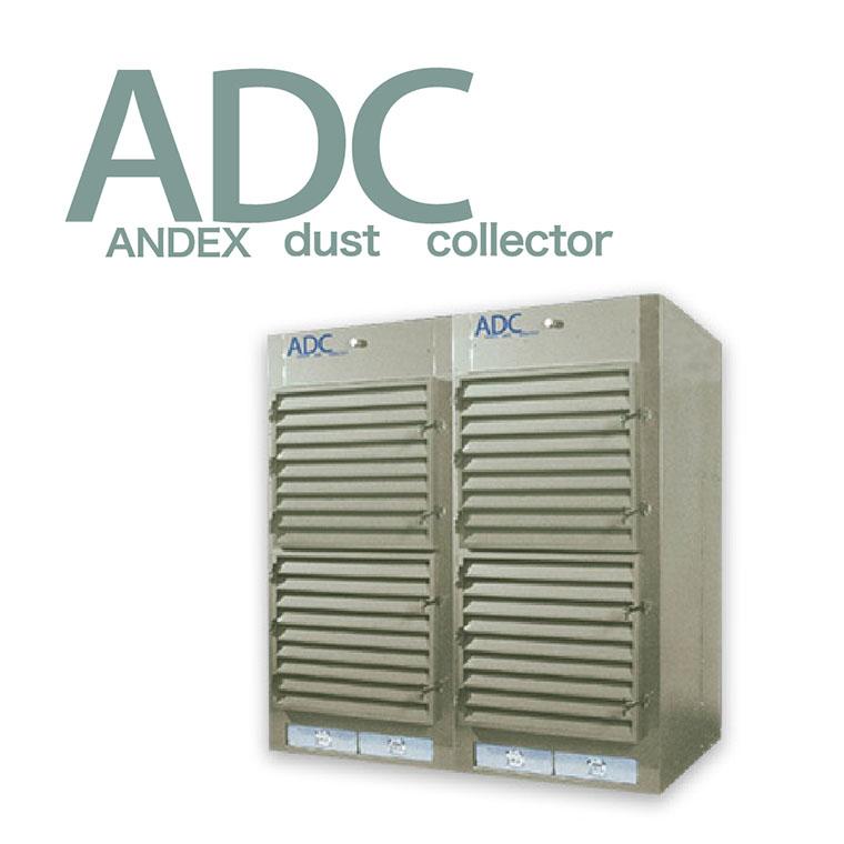 ADC イメージ