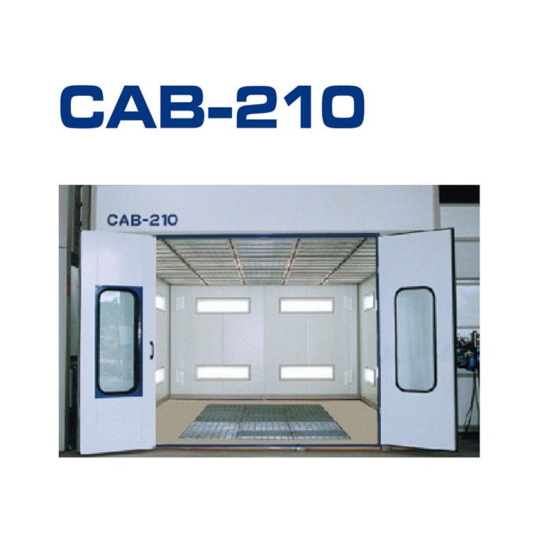 CAB-210 イメージ