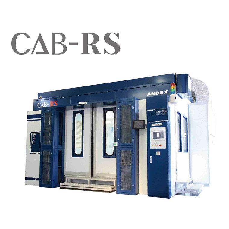 CAB-RS イメージ