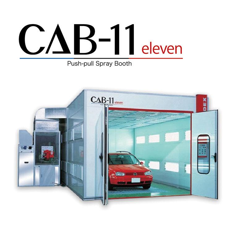 CAB-11 イメージ