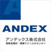 関東営業所・関東テクニカルセンターを開設しました。 イメージ
