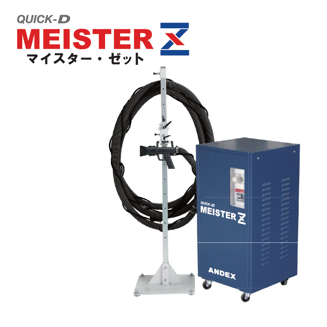 MEISTER-Z イメージ