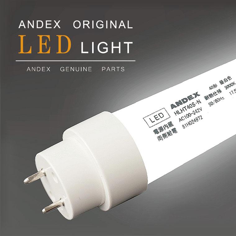 ANDEXオリジナル LEDライト イメージ