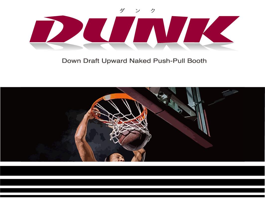 DUNK イメージ